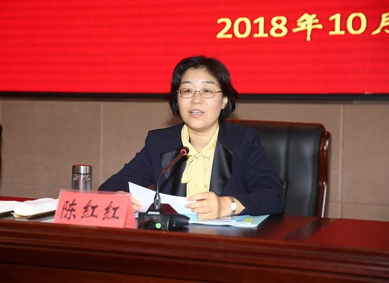 陈红红在市委党校轮训班上作报告